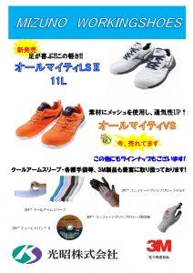 koushou_2